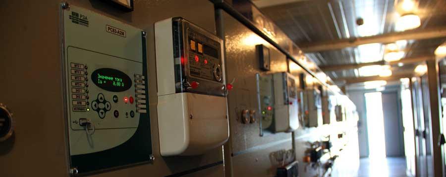 автоматизированная система учета электроэнергии фото 1